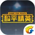 和平精英盒子app