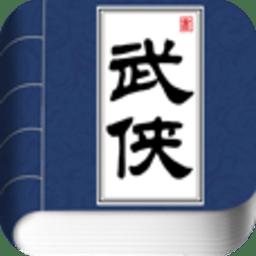 武侠江湖录免费版