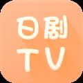 日剧TV番
