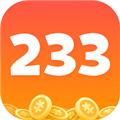 233乐园游戏盒免费安全