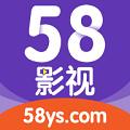 58影视app下载安装