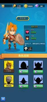 传说弓箭英雄游戏安卓版