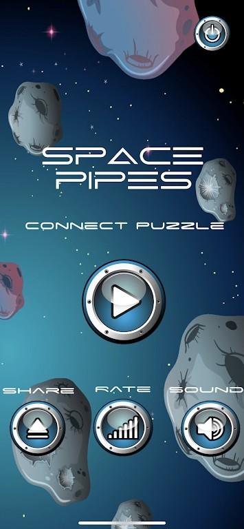 空间管道连接拼图游戏中文版