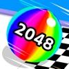 2048算个球