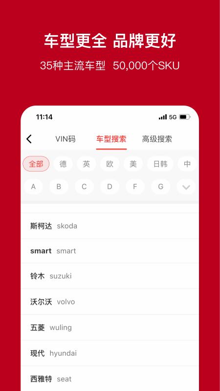 一体系app