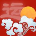承运天气app