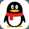 QQ8.8.20版本