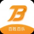 百姓百乐app
