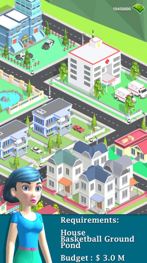 城镇3D经纪人