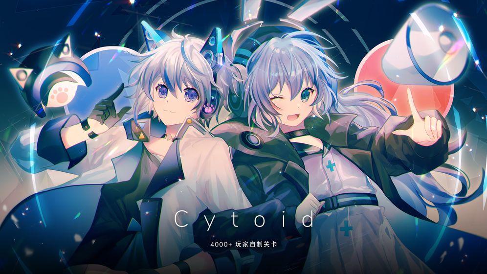 Cytoid