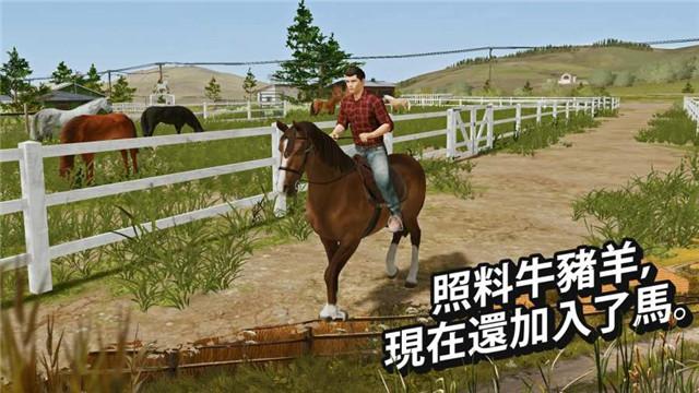 模拟农场中文手机版