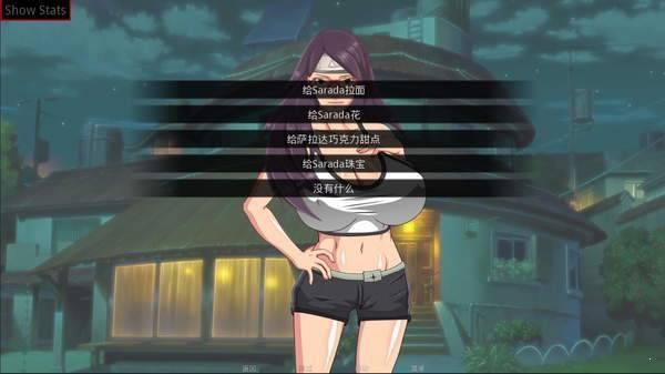 女忍训练师最后的战争2.3