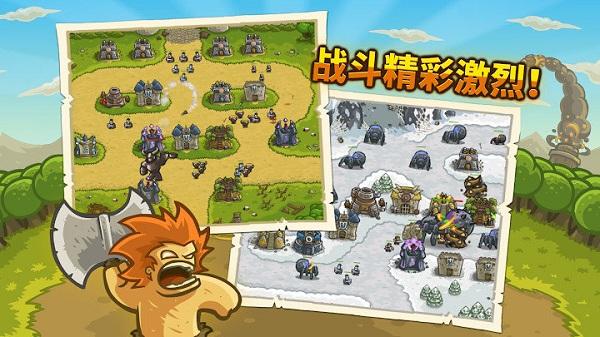 皇家守卫军4复仇汉化