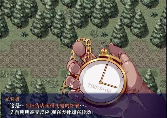 汉化エロ游戏安卓