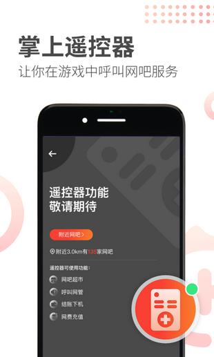 简喵app最新版本