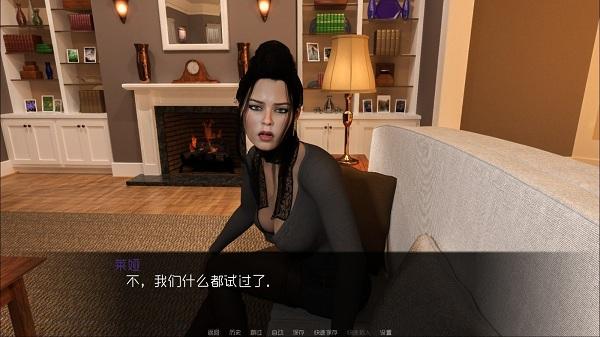我可爱的表组中文版