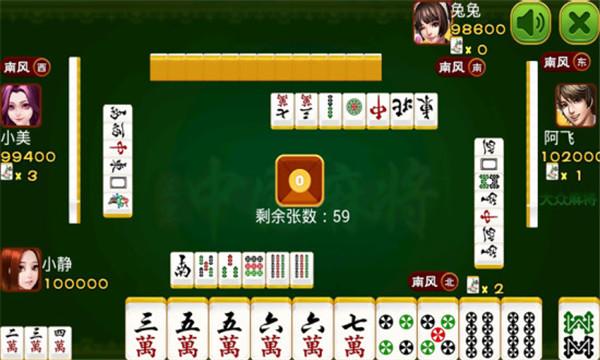 中国风棋牌