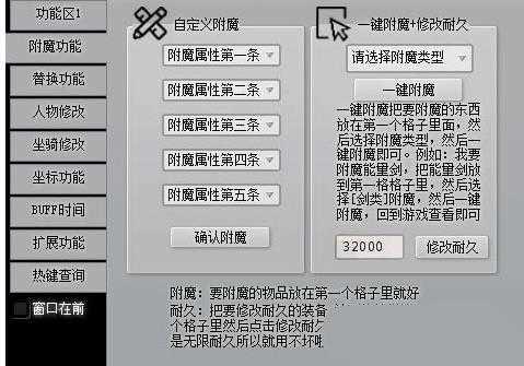 自制激活码生成器2021