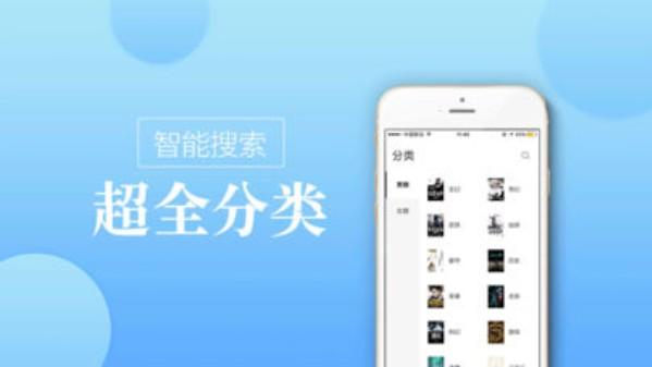 海棠书屋自由的小说阅读网备用TXT