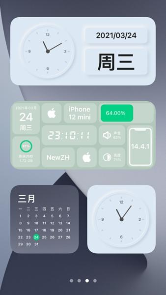 iphone抽屉式壁纸图片大全手机版