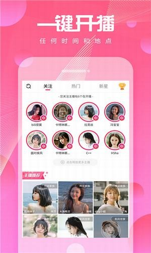 豆奶短视频app最新版下载方法