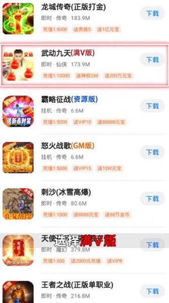 多鱼游戏盒子app最新版
