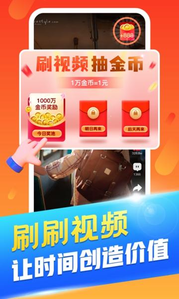 丑鱼小视频安卓版