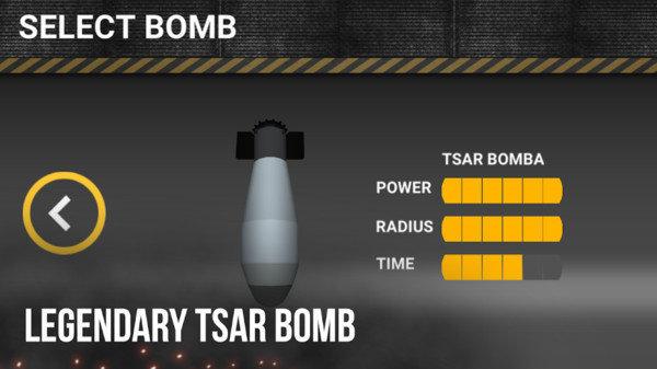 核弹模拟器中文版